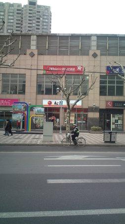 上海の松屋