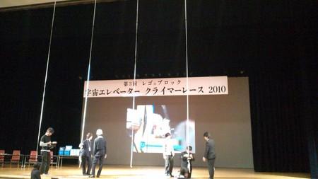 20100321151308.jpg