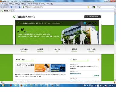 FSサイト.jpg