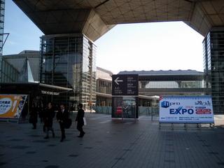 ITpro EXPO 2008